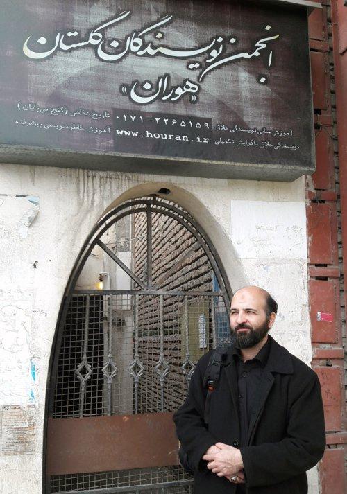 احمدشاکری هوران