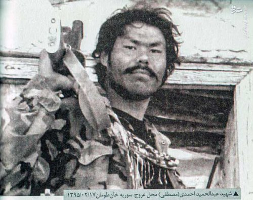 شهید عبدالحمید احمدی (مصطفی)