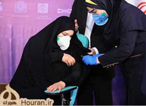 دختر وطن پیشگام واکسن ایرانی کرونا