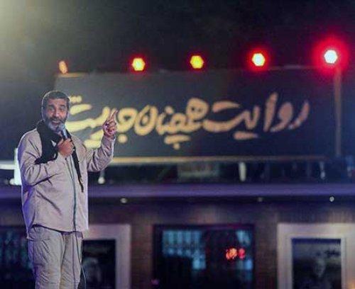 «کدپستی به کدپستی»؛ ماموریت اجتماعی امروز به روایت حاج حسین یکتا