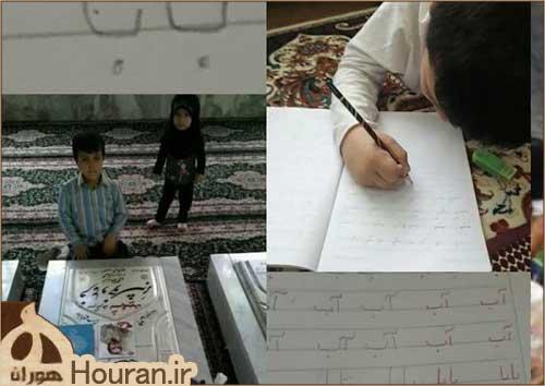 اولین بابا نوشتن محمد